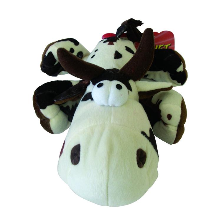 Jouet chien peluche vache renifleuse 26cm 33515