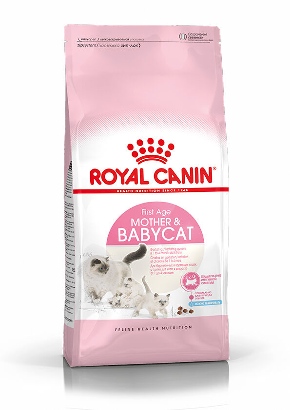 Croquette chat Royal Canin Mother & Babycat 2kg 395269