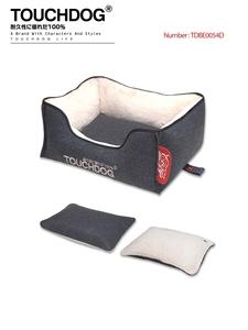 Corbeille Touchdog - Minimalism S  gris clair 412957